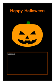 Halloween_Card_Template.png